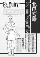 Z Gundam Define v14 0174