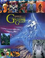 Gaia-gear-promo