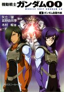 Gundam 00 Novel RAW V2 Cover