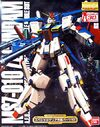 MG ZZ Gundam 30th