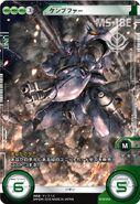 MS18E GundamCrossWar