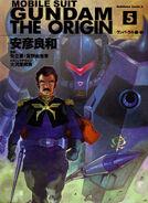 Mobile-suit-gundam-the-origin-5