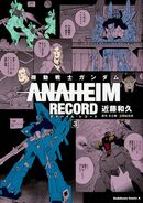 Mobile Suit Gundam Anaheim Record Vol.3