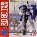 RobotDamashii oz-00ms2 p01