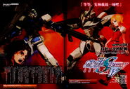 SEED Destiny Astray B battle 08