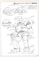 Zaku Design Sketch Tomino