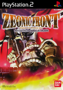 Zeonic Front Cover PS2