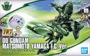 HG00 00 Gundam MATSUMOTO YAMAGA F.C. Ver