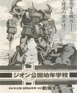 Principality of Zeon Military Preparatory School EPISODE19