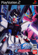 Gundam SEED Never Ending Tomorrow Japanese cover