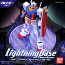 LightningBase-Blue