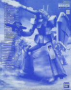 MG GM Cannon -North America Front-