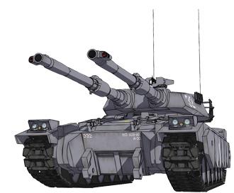 File:Type61 model2.jpg