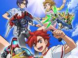 Gundam Build Fighters Try Island Wars