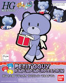 HGPG Petit'gguy Purple