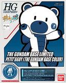 HGPG Petitgguy Gundam Base Color