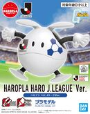 Haro J.League Ver