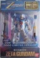 MSiA msz006 JAFCON2000 p01