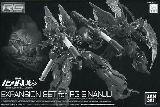 File:RG Expansion Set for RG Sinanj.jpg