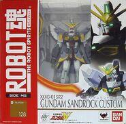 RobotDamashii xxxg-01sr2 p01