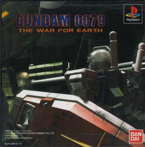 File:The War for Earth Front Cover.jpg