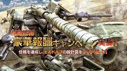 YMT05 p07 GundamBattleOperation