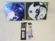 Details about PS1 MOBILE SUIT GUNDAM CHAR'S COUNTERATTACK with SPINE CARD Playstation p1