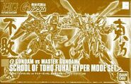 HGFC-TohoFuhaiHyperModeSet