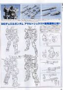 MG 1 100 Duel Gundam Assaultshroud-041