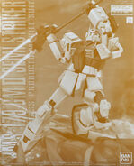 MG GM II Semi-Striker