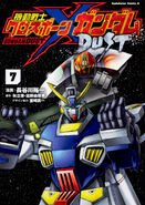 Mobile Suit Crossbone Gundam Dust Vol.7
