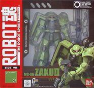 RobotDamashii ms06 p01