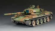 Type 74 Japanese defense force