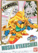 BB Senshi 038