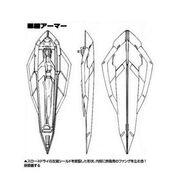 GNW-20003 Arche Gundam Drei Side Binder Lineart