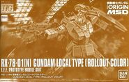 HGGTO RX-78-01[N] GUNDAM LOCAL TYPE (ROLLOUT COLOR)