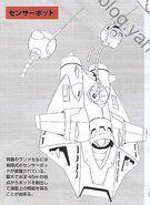 RGM-79U - Aqua GM - Sensor Pod