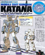 Srwhotnews ace11 katana1