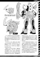Gundam Cross Born Dust v1 0196