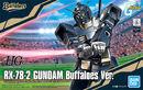 HGUC Gundam Buffaloes Ver