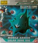 MSiA man-08 Elmeth p01 front