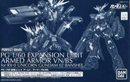 PG Expansion Unit Armed Armor VNBS
