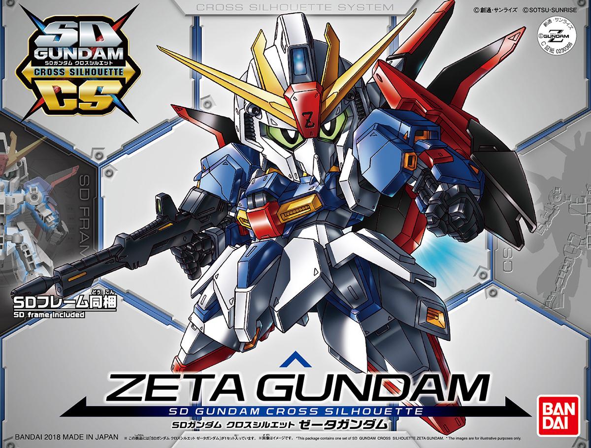 10 Gundam Z Price You Never Seen Before