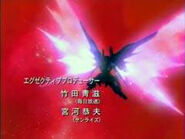 Sb predestiny wingsoflight