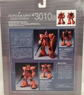 Zeonography 3010a GalbaldyAlpha-Red box-back