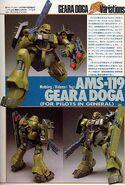 AMS119GearaDoga - GDV