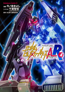 Gundam Build Fighters A-R Vol. 4