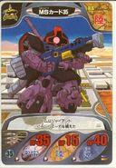 Gundam Combat 33