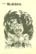 Mobile Suit Gundam Char's Counterattack - Beltorchika's Children RAW 219