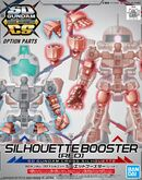 SDCS Silhouette Booster -Red-